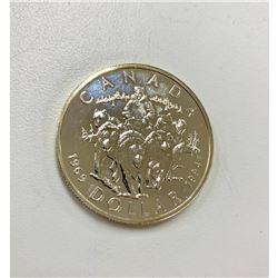 1 Dollar - Elizabeth II RCMP Northern Dog Team Patrol