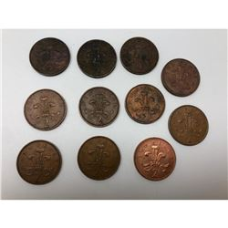 Lot Of 11 1971-1997 United Kingdom 2 Pence Coins