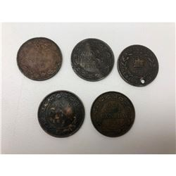 Lot Of 5 1872-1912 Canadian One Cent Coins