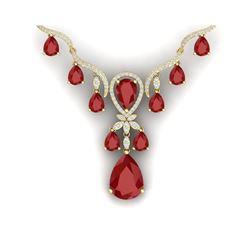 36.14 ctw Ruby & VS Diamond Necklace 18K Yellow Gold