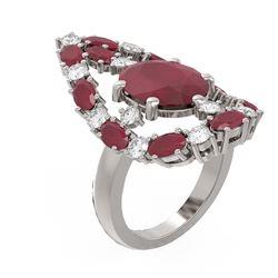 12.63 ctw Ruby & Diamond Ring 18K White Gold