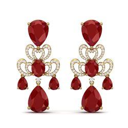 58.73 ctw Designer Ruby & VS Diamond Earrings 18K Yellow Gold