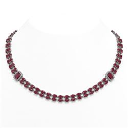 63.33 ctw Ruby & Diamond Necklace 14K White Gold