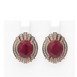 15.47 ctw Ruby & Diamond Earrings 18K Rose Gold