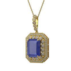 16.46 ctw Sapphire & Diamond Victorian Necklace 14K Yellow Gold