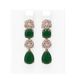 12.5 ctw Emerald & Diamond Earrings 18K Rose Gold