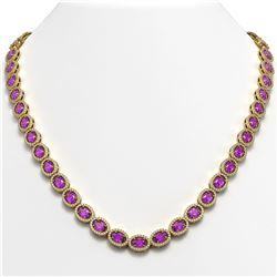 29.38 ctw Amethyst & Diamond Micro Pave Halo Necklace 10K Yellow Gold