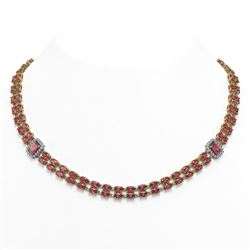 57.1 ctw Tourmaline & Diamond Necklace 14K Yellow Gold