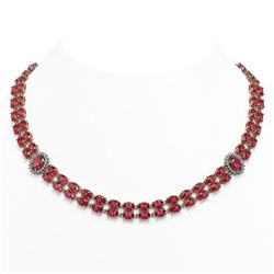 59.69 ctw Tourmaline & Diamond Necklace 14K Rose Gold