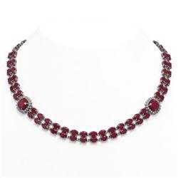 72.85 ctw Ruby & Diamond Necklace 14K White Gold
