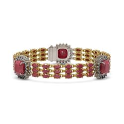 39.16 ctw Ruby & Diamond Bracelet 14K Yellow Gold