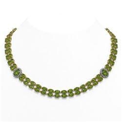 59.69 ctw Tourmaline & Diamond Necklace 14K Yellow Gold