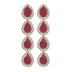 16.01 ctw Ruby & Diamond Micro Pave Halo Earrings 10K Rose Gold