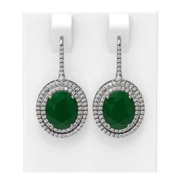 9.12 ctw Emerald & Diamond Earrings 18K White Gold