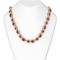 92.52 ctw Ruby & Diamond Necklace 18K Yellow Gold