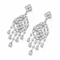 13.58 ctw Mixed Cut Diamond Designer Earrings 18K White Gold