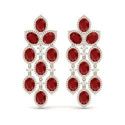 26.15 ctw Designer Ruby & VS Diamond Earrings 18K Yellow Gold