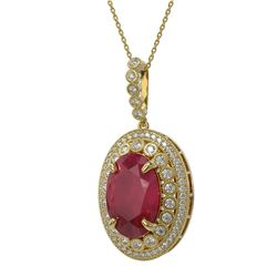 18.25 ctw Certified Ruby & Diamond Victorian Necklace 14K Yellow Gold