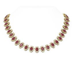 75.25 ctw Ruby & Diamond Necklace 18K Yellow Gold