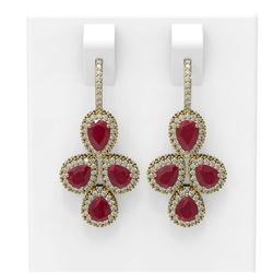 19.43 ctw Ruby & Diamond Earrings 18K Yellow Gold