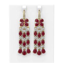 37.98 ctw Ruby & Diamond Earrings 18K Yellow Gold