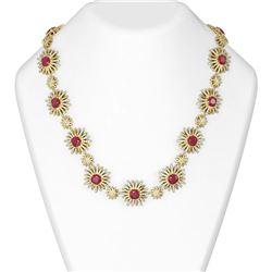 46.03 ctw Ruby & Diamond Necklace 18K Yellow Gold