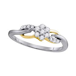 10kt White Gold Round Diamond Flower Cluster Infinity Ring 1/4 Cttw
