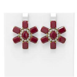 35.99 ctw Ruby & Diamond Earrings 18K Yellow Gold