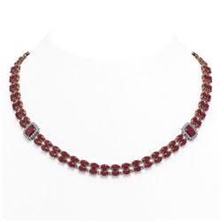 41.63 ctw Ruby & Diamond Necklace 14K Rose Gold
