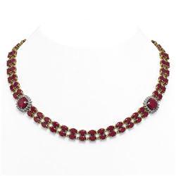 72.85 ctw Ruby & Diamond Necklace 14K Yellow Gold