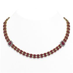 63.33 ctw Ruby & Diamond Necklace 14K Yellow Gold