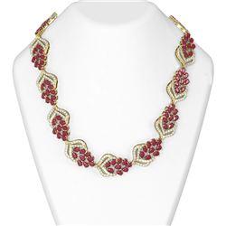 74.37 ctw Ruby & Diamond Necklace 18K Yellow Gold
