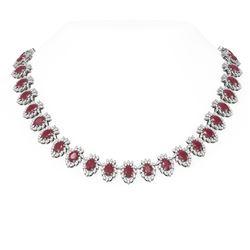 75.25 ctw Ruby & Diamond Necklace 18K White Gold