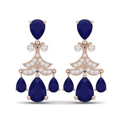 11.97 ctw Sapphire & VS Diamond Earrings 18K Rose Gold