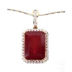 26.47 ct. Ruby & Diamond 14K Gold Necklace