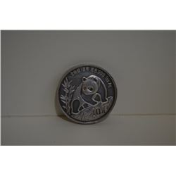 Chinese Silver Coin .999 Fine Silver