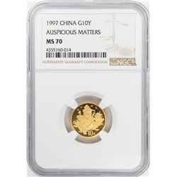 1997 China 10 Yuan Auspicious Matters Gold Coin NGC MS70
