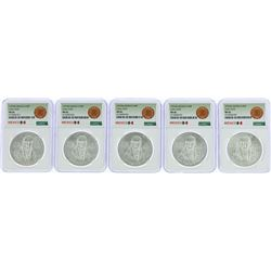 Lot of (5) 1977Mo Mexico 100 Pesos Silver Coins NGC MS66 Level Date