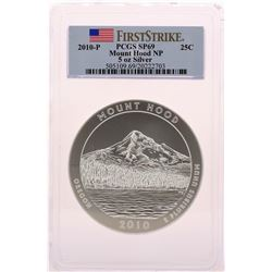 2010-P Mount Hood 5oz Silver Quarter Coin PCGS SP69 First Strike