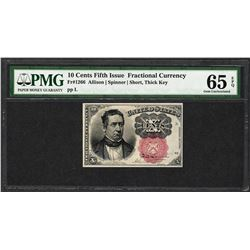 1874 10 Cent Fifth Issue Fractional Currency Note Fr.1266 PMG Gem Uncirculated 65EPQ