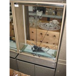 29 INCH WALL DISPLAY CASE WITH STORAGE BASE