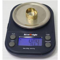 14K Gold Textured Ring, Warped, 4.04 Grams