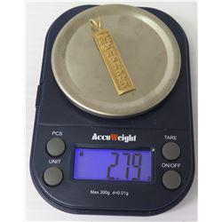"""14K Gold Vertical Hawaiian Pendant 1.5"""", 2.79 Grams"""