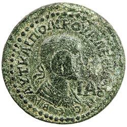 ROMAN EMPIRE: Valerian I, 253-260, AE 11 assaria (18.75g), Cilicia, Syedra. F-VF
