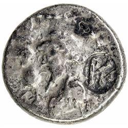 ELYMAIS: Kamnaskires III & Queen Anzaze, ca. 82-72 BC, AR hemidrachm (1.73g), Susa(?). F-VF
