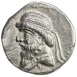 PARTHIAN KINGDOM: Mithradates I, c. 171-138 BC, AR drachm (3.46g). EF