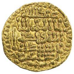 FATIMID: al-Mahdi, 909-934, AV 1/4 dinar (1.05g), NM, AH316. VF
