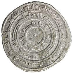 FATIMID: al-Mu'izz, 953-975, AR narrow dirham (2.92g), al-Mansuriya, AH343. VF
