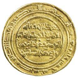 FATIMID: al-Hakim, 996-1021, AV dinar (4.14g), Misr, AH405. VF