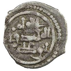 FATIMID: al-Hakim, 996-1021, AR kharuba (0.21g), NM, ND. VF